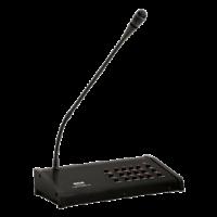 Ahuja APM-201RMPaging Console